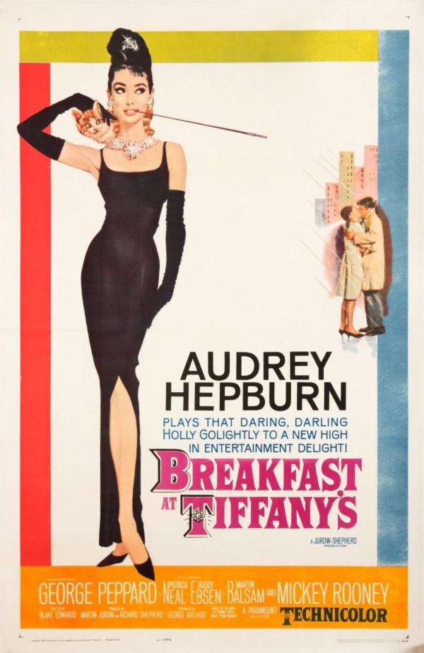 Постер фильма Завтрак у Тиффаани