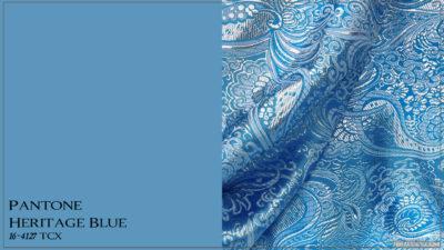 PANTONE 16-4127 Heritage Blue Традиционный голубой